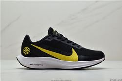 Men Nike Zoom Rival Xc Running Shoes AAA 469