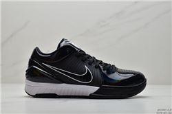 Men Nike Zoom Kobe 4 Protro Carpe Diem Basketball Shoes AAA 603