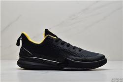 Men Nike Mamba Focus Kobe Basketball Shoes 604