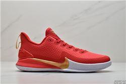 Men Nike Mamba Focus Kobe Basketball Shoes 605