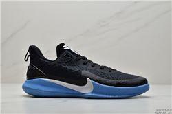 Men Nike Mamba Focus Kobe Basketball Shoes 607