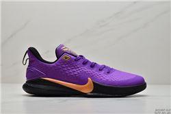 Men Nike Mamba Focus Kobe Basketball Shoes 608