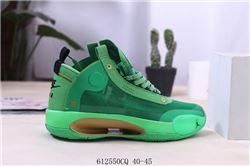 Men Air Jordan XXXIV Basketball Shoes 233