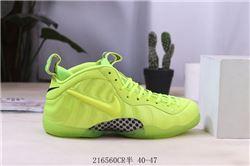 Men Nike Basketball Shoes Air Foamposite Pro ...