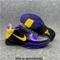 Men Nike Kobe 5 Basketball Shoes AAA 612