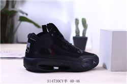 Men Air Jordan XXXIV Basketball Shoes 222