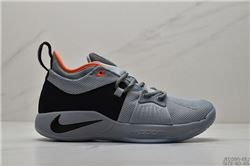 Men Nike PG 2 Playstation EP Basketball Shoes 296