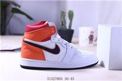 Men Air Jordan I Retro Basketball Shoes 937