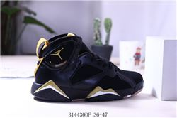Men Air Jordan VII Retro Basketball Shoes AAA 390
