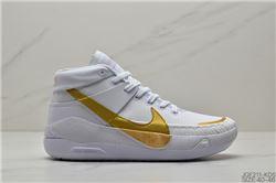 Men Nike Zoom KD 13 EP Basketball Shoe 552