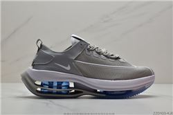 Women Nike Air Tuned Max Sneakers AAAA 322