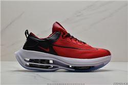 Women Nike Air Tuned Max Sneakers AAAA 323