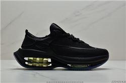 Women Nike Air Tuned Max Sneakers AAAA 324