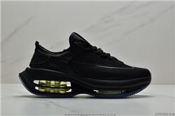 Men Nike Air Tuned Max Running Shoes AAAA 601