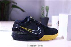 Men Nike Kobe 4 Basketball Shoes 617