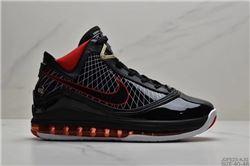 Men Nike LeBron VII Basketball Shoes 924