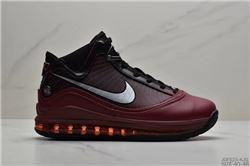 Men Nike LeBron VII Basketball Shoes 925