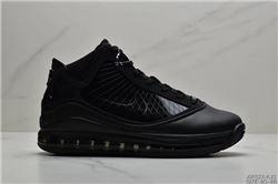 Men Nike LeBron VII Basketball Shoes 926