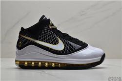 Men Nike LeBron VII Basketball Shoes 927