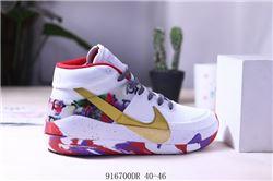 Men Nike Zoom KD 13 EP Basketball Shoe 554