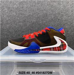 Men Nike Zoom Freak 1 Basketball Shoes 212