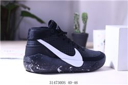 Men Nike Zoom KD 13 EP Basketball Shoe 555