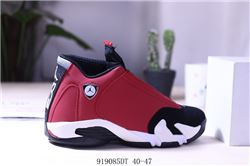 Men Basketball Shoes Air Jordan XIV Retro 253
