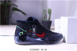 Men Nike Zoom KD 12 EP Basketball Shoe 556
