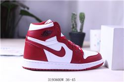 Men Air Jordan I Retro Basketball Shoes AAA 957