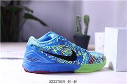 Men Nike Kobe 4 Protro Wizenard Basketball Sh...
