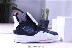 Men Air Jordan XXXIII Basketball Shoe AAA 222