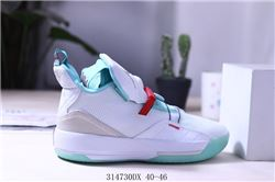Men Air Jordan XXXIII Basketball Shoe AAA 223