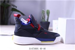 Men Air Jordan XXXIII Basketball Shoe AAA 224