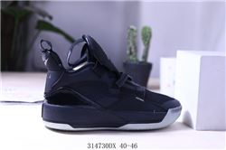 Men Air Jordan XXXIII Basketball Shoe AAA 225