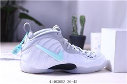 Men Nike Basketball Shoes Air Foamposite Pro 338