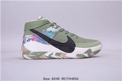 Men Nike Zoom KD 13 EP Basketball Shoe 559