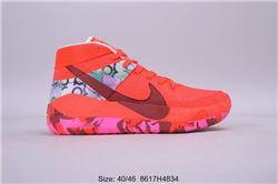 Men Nike Zoom KD 13 EP Basketball Shoe 560