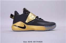 Men Nike LeBron Ambassador XII Basketball Shoes 928