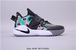 Men Nike LeBron Ambassador XII Basketball Sho...