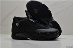 Men Basketball Shoes Air Jordan XIV Retro 254