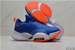 Men Nike Air Zoom Superrep Running Shoes AAAA 620