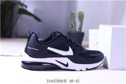 Women Nike Air Max 270 Plus Presto Extreme Superrep Run Shoes 520