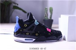Men Air Jordan IV Basketball Shoes AAAA 515