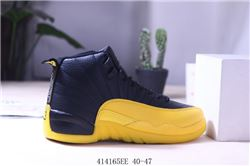 Men Basketball Shoes Air Jordan XII Retro 385