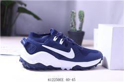 Men Nike Trail Wildhorse 6 Running Shoes 482
