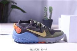 Men Nike Trail Wildhorse 6 Running Shoes 483