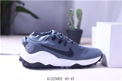 Men Nike Trail Wildhorse 6 Running Shoes 484