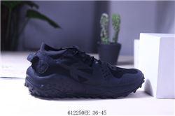 Men Nike Trail Wildhorse 6 Running Shoes 485
