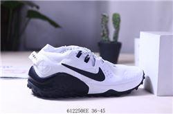 Men Nike Trail Wildhorse 6 Running Shoes 486