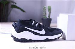 Men Nike Trail Wildhorse 6 Running Shoes 487